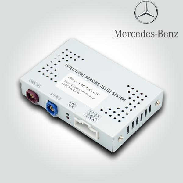 Mercedes Benz C/E/S Class NTG 5.5 2018 - 2019 Came...