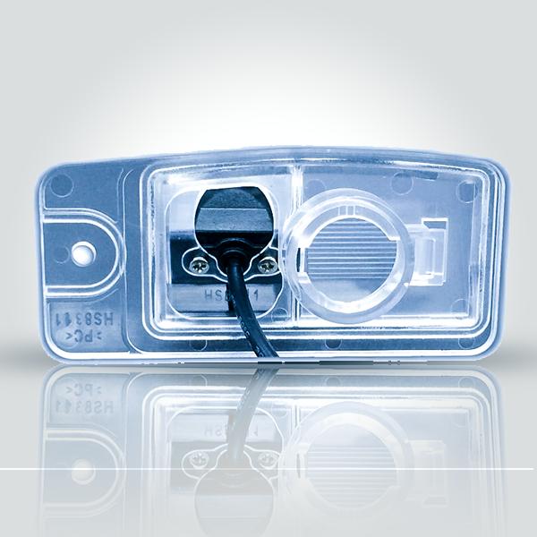 Nissan Xtrail Qashqai J11 2012 - 2015 HS8311 Reverse Camera